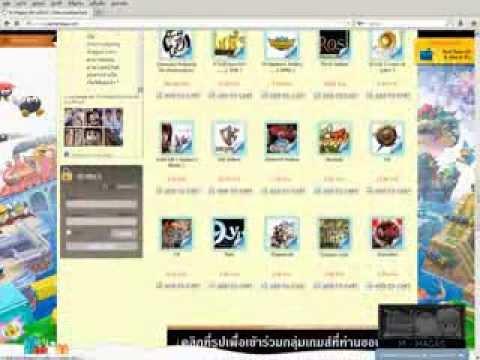 วิธีเติมเงินผ่านเว็บเพื่อซื้อเงิน M GameOnline ^_^