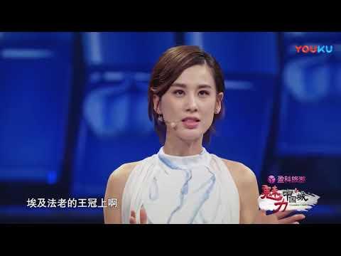 黄圣依 Eva Huang  魅力中国城复赛继续 魅力之城 扬帆起航 HD720 超清