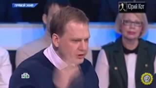 """Юрий Кот: """"На Украине атомная энергетика находится в катастрофическом состоянии"""""""