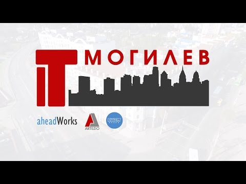 Отличные вакансии для ИТ-специалистов в Могилеве!
