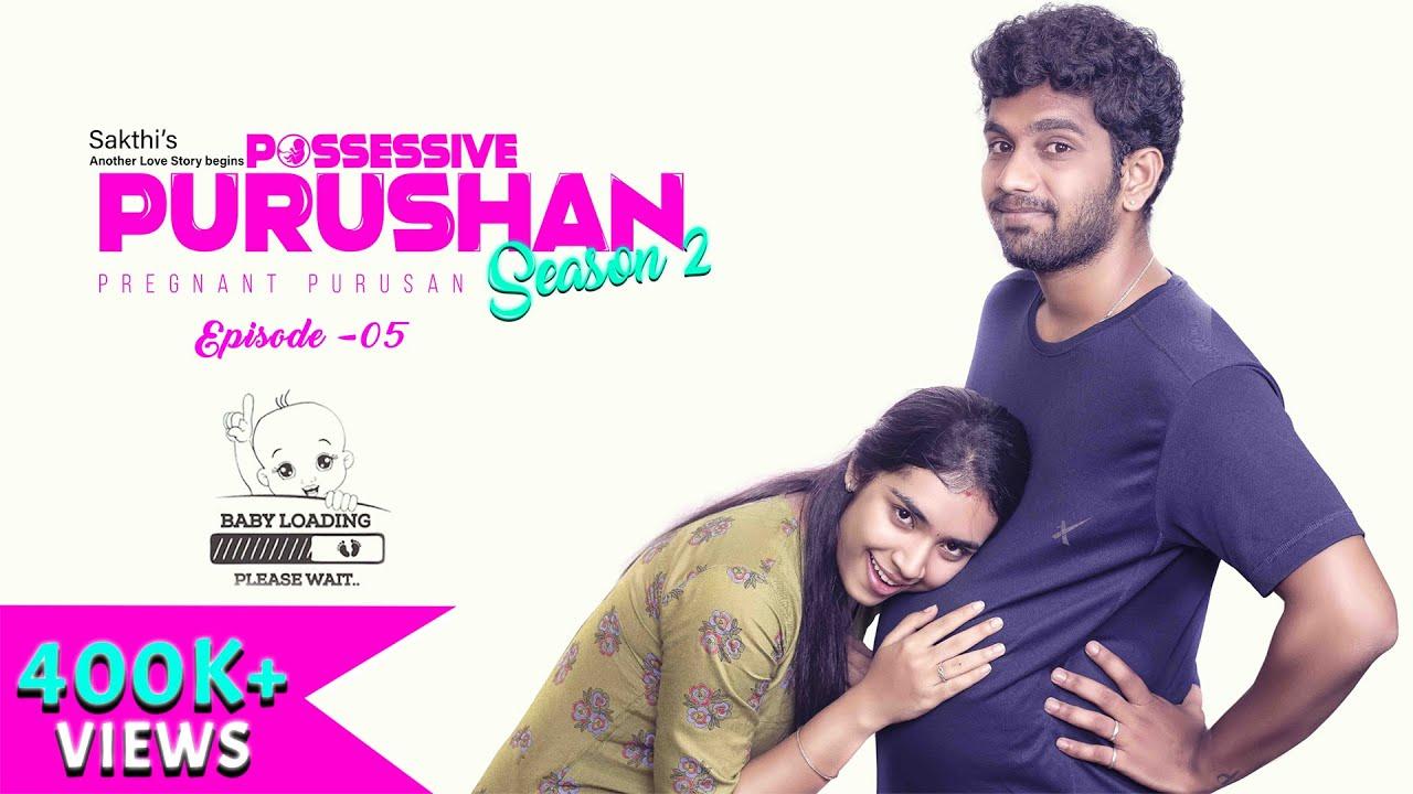 Possessive Purushan | Season - 2 | Episode - 5 | Pregnant Purushan | Love Web Series | Funny Factory