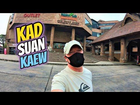 Chiang Mai Shopping Mall | Kad Suan Kaew | Thailand