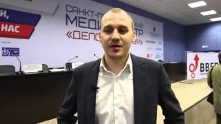 Антон Ермаков о дне промышленной акселерации ВВЕРХ