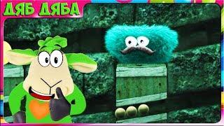 КРАСНЫЙ ШАРИК внук Зелёного шарика Лео. Мультик игра Leos Fortune #6 Искусная  пещера.  Дяб Дяба