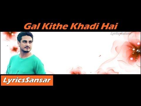 GAL KITHE KHADI HAI - KULWINDER BILLA    Full Song With Lyrics   New Punjabi Song 2015
