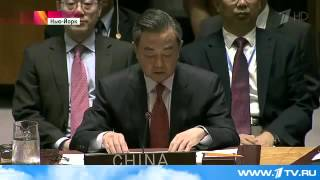 Свежие новости мира сегодня О Сирии говорят в Совете Безопасности ООН(Свежие новости мира сегодня О Сирии говорят в Совете Безопасности ООН ..., 2015-10-03T13:25:15.000Z)