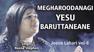 [ Megharoodanaagi Yesu Baruttane ] - Kannada Christian Songs 2021 || Reena Stephen