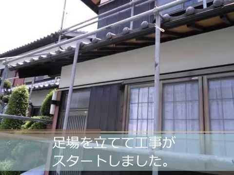 滋賀県甲賀市 木部塗装 キシラデコール