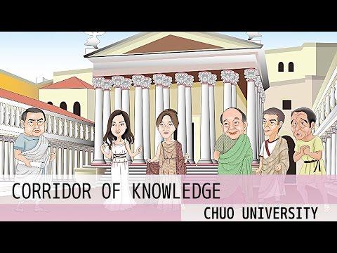 Ancient Roman Justice CORRIDOR OF KNOWLEDGE vol.90