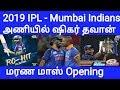 2019 IPL - Mumbai Indians அணியில் ஷிகர் தவான்  மரண மாஸ் Opening | Dhawan | Rohit Sharma