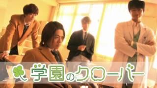 "出演:馬場良馬、浜尾京介、大河元気、赤澤燈 スマボMovieの特徴は""恋愛..."