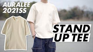 【AURALEE】至極の名品!オーラリーの高級Tシャツをご紹介!