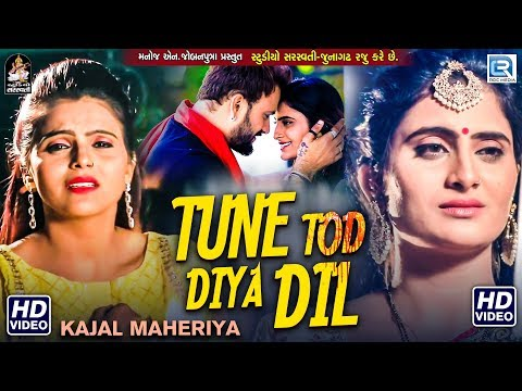 KAJAL MAHERIYA - Tune Tod Diya Dil | Full Video | New Bewafa Song | तूने तोड़ दिया दिल