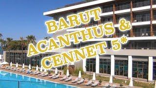 Barut Acanthus & Cennet 5* – Сиде – Лучшие   отели Турции