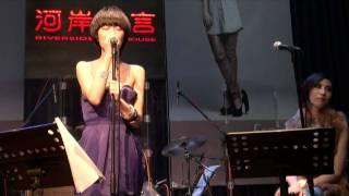 郁可唯 - 指望 2010-12-04 犀利女聲大河岸音樂會
