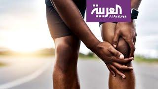 صباح العربية | تمارين للتخلص من آلام الركب