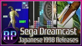 Sega Dreamcast Japanese Games From 1998: Incoming, Tetris 4D, Seventh Cross Evolution