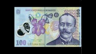 Деньги мира Румынский лей