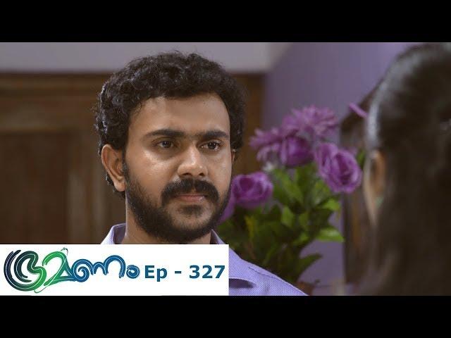 Bhramanam | Episode 327 - 17 May 2019 | Mazhavil Manorama