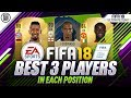 BEST 3 PLAYERS IN EACH POSITION! CHEAP + EXPENSIVE! - FIFA 18 Ultimate Team