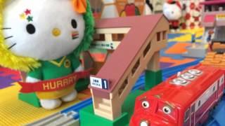 Disney Dream Railway X Chuggington X Hello Kitty【Train jouet】00521 fr