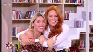 Η Έλενα Γαλύφα σχολιάζει τις εμφανίσεις στον γάμο Σταθάτου – Λαζαράτου - Έλα Χαμογέλα! | OPEN TV