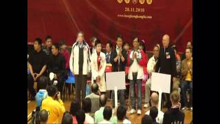 香港中華功夫國際精英賽(1) Hong Kong Chinese Kung Fu Elites International Competition I