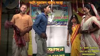 Gajon-মুরগী চুন হাগছে কেন দেখুন-gajon dj bapi