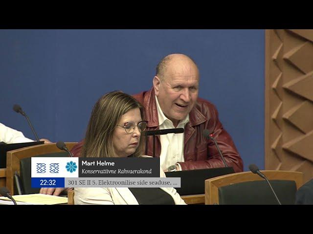 Riigikogu istung, 16. juuni 2021 I osa