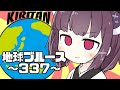 KICK THE CAN CREW_continuous_playback_youtube