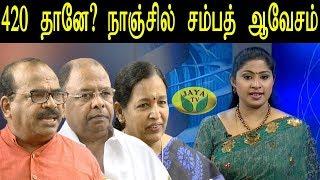 EPS &OPS to Take Over Jaya TV - Sasikala & TTV Dinakaran Supporters reacts - AIADMK Latest News