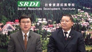 【SRDI專業談】工程監督學會 吳洪發先生, 何賜明博士 工程師 Professional Chat Room, Mr. Ng Hung Fat HKICW, Ir Dr. C.M. Ho