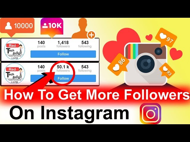 How To Get More Followers On Instagram | Gain instagram followers