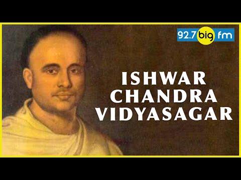 Ishwar Chandra Vidyasagar | Nayak With Sanjeev Srivastav