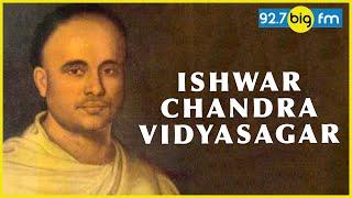 Ishwar Chandra Vidya...