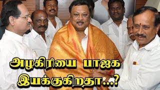 Is Alagiri under the control of BJP?