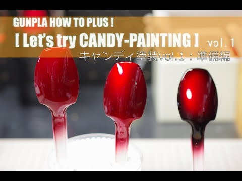 Lets try CANDY-PAINTING(GUNPLA HOW TO PLUS)vol.1準備編:Eng sub