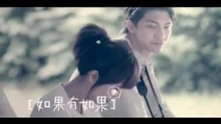鄧福如 AFÜ《如果有如果》官方MV (Official Music Video)