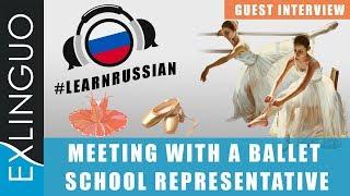 Meeting with a ballet school representative / Встреча с представителем балетной школы - Exlinguo