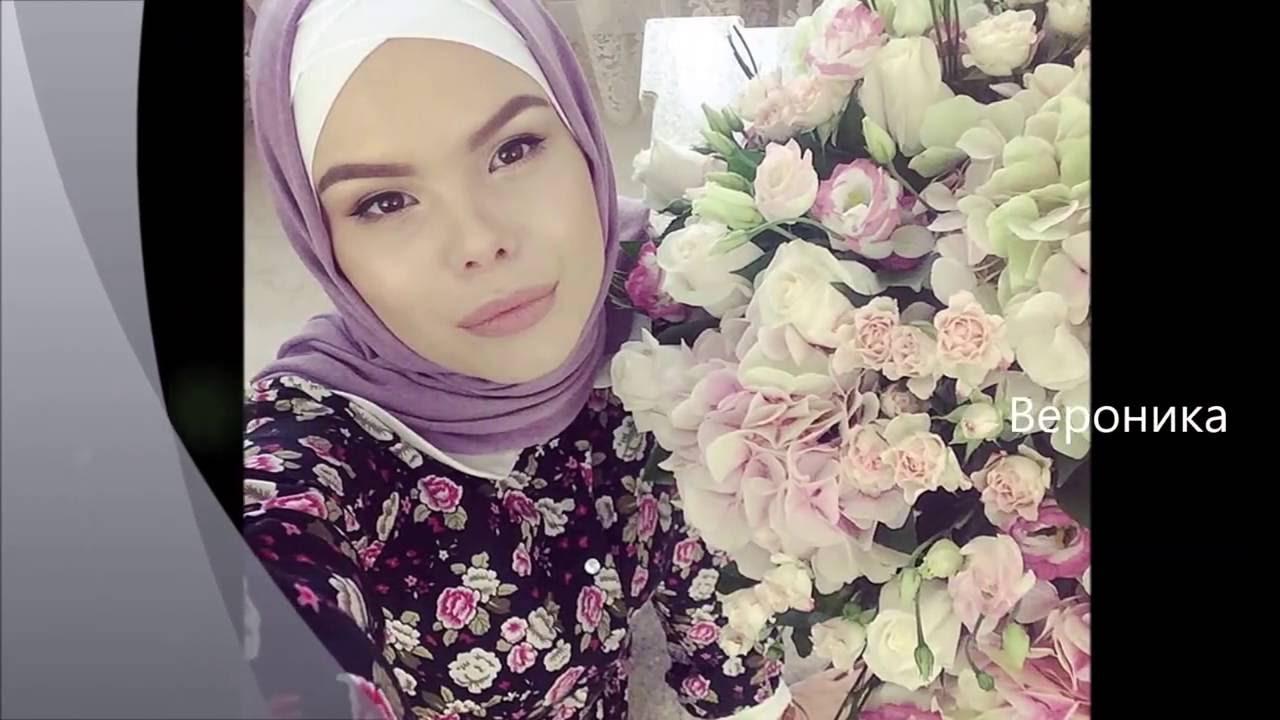 Знакомства в кыргызстане мусульманки познакомиться с девушкой для серьёзных отношений в калуге