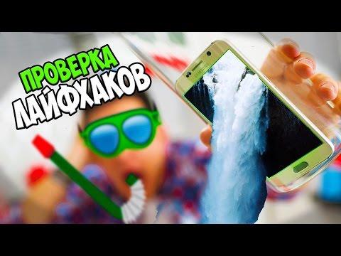 Игровой компьютер за миллион рублей. Вы серьёзно?
