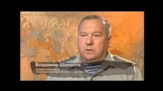 Война в Южной Осетии, 2008 год, я думал что наша армия .... но мы не много опоздали,