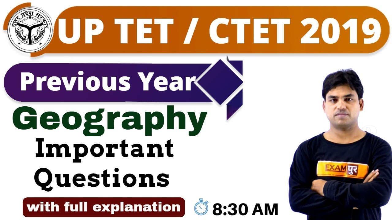 Class-02    UPTET/CTET 2019    Previous Year    By Anant Sir   Geography