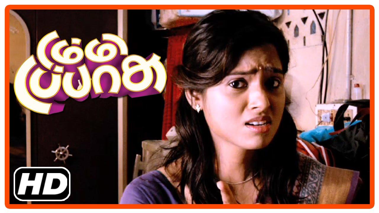 Download Dummy Tappasu Tamil Movie   Scenes   Praveen Prem dreams about Ramya Pandian