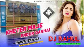 Kheter Majhe Endur Garhai | Purulia Hummbing Bass Mix | Dj Rahul Rs Katras Dhanbaad