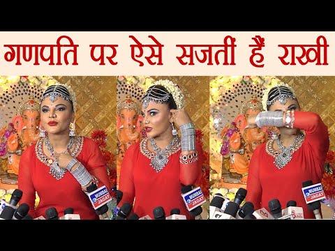 Ganesh Chaturthi: Rakhi Sawant in TRADITIONAL avtaar at Ganpati Puja; Watch Video | Boldsky