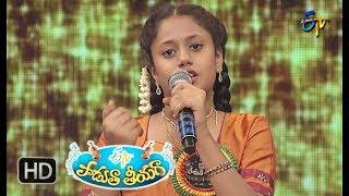 Manasaa Thullipadake Song | Samyuktha Performance | Padutha Theeyaga | 19th August 2018 | ETV Telugu