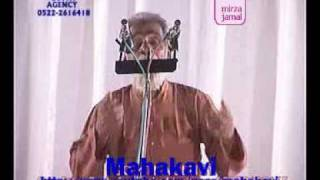 Hasya Kavi - Rafiq Shadani - Kupanthi Aulad