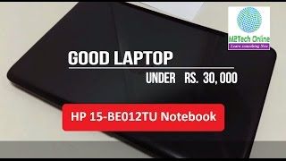 Laptop : HP 15-BE012TU Core i3 6th Gen