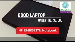 Laptop : HP 15-BE012TU Core i3 6th Gen